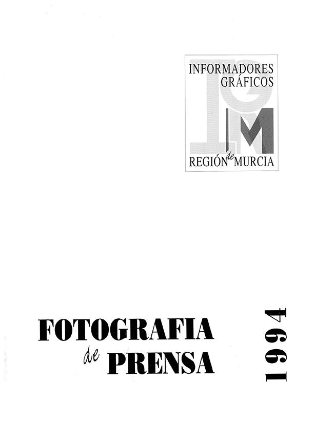 1994_Catalogo_Murcia_Cartagena